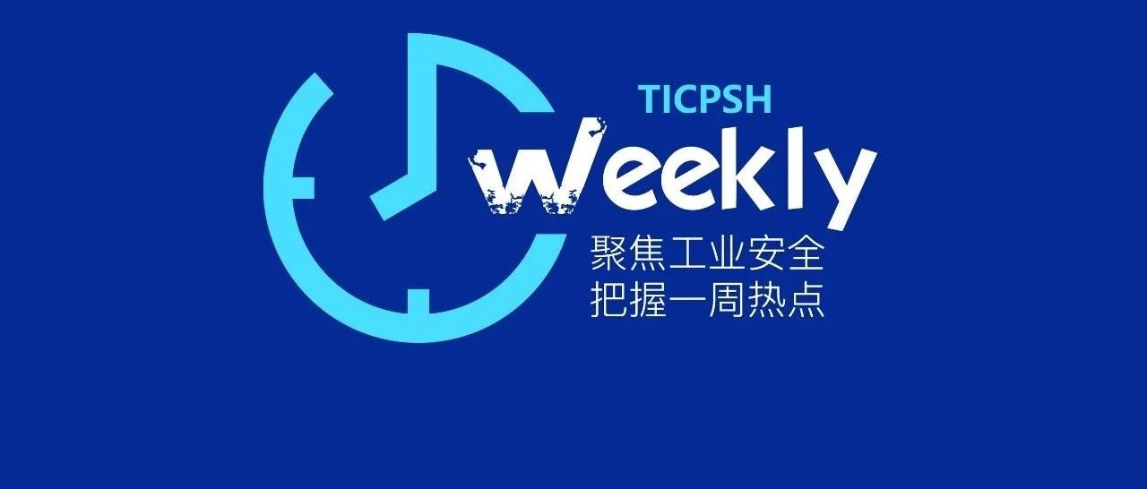 Weekly · 一周热点回顾 0921-0927